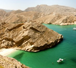 All you need to know  Oman
