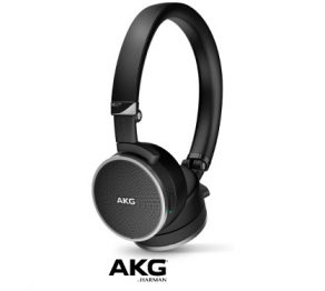 Win AKG headphones… worth £229.99