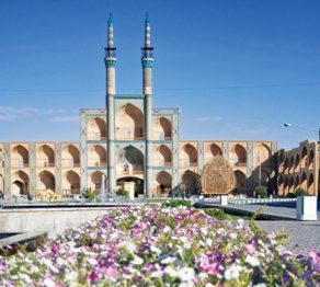 What's it like to… travel in Iran