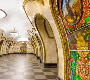 A photo blog… of Moscow & St Petersburg