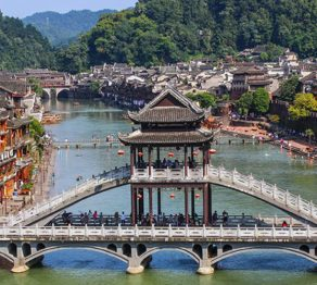 Hunan province… China's hidden utopia