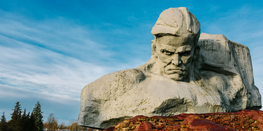 Monument of Courage, Brest Fortress, Belarus