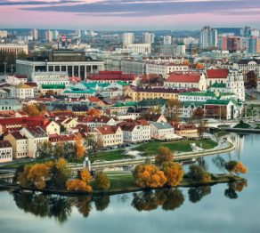 Discovering Belarus…a journey to Europe's frontier