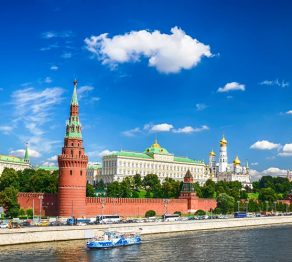 Competition…win a group tour to Russia
