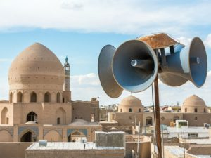Mosque loudspeakers playing the Islamic call to prayer, Kashan, Iran