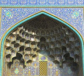 Things to do in Iran